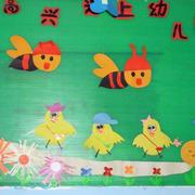 幼儿园教室稚气墙面