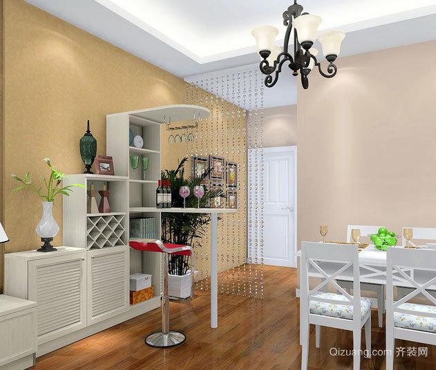 提供方便的客厅餐厅吧台酒柜装修设计效果图