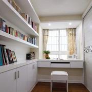 现代简约式书房装饰