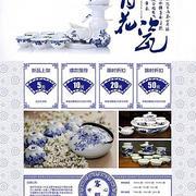 青花瓷店铺图片