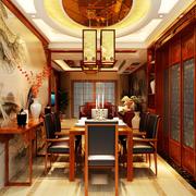 家居精美中式餐厅展示