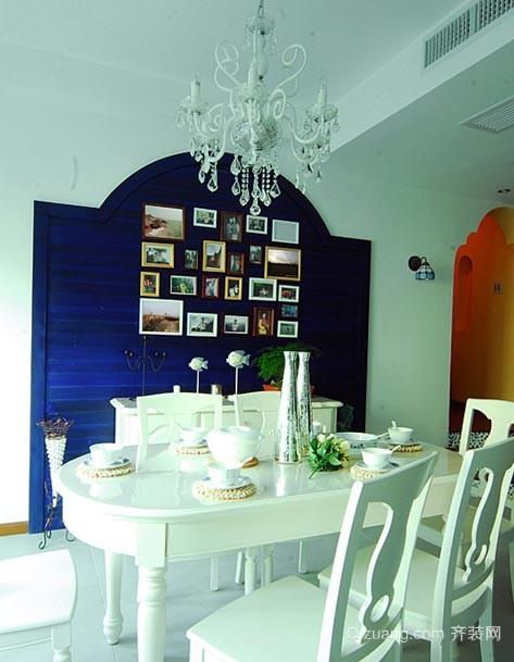 地中海风格现代浪漫餐厅装修效果图
