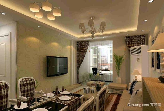 120平米温馨舒适客厅装修效果图
