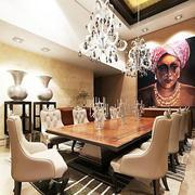 简欧现代化风格的餐厅