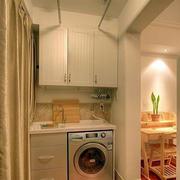 家居小型储物柜