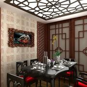 中式风格餐馆包间