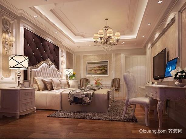 华丽唯美卧室装修效果图