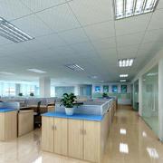 面积超大的办公室