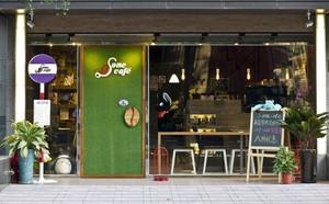 咖啡馆门面图