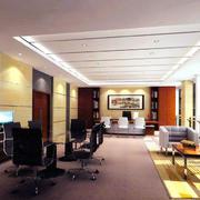 总裁办公室设计