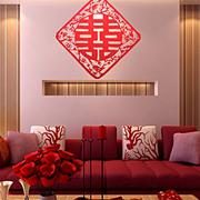 婚房客厅沙发装饰