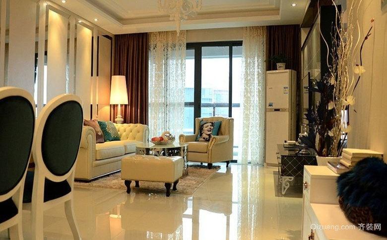 120平米华丽丽的简欧风格房屋装修效果图