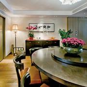 房屋圆形大餐桌