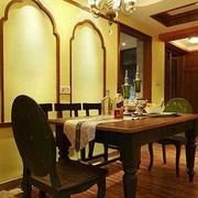 家居餐厅美式装饰