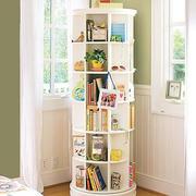 桶状书房书架展示
