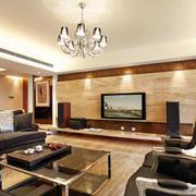 120平米房屋客厅设计