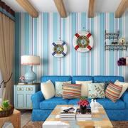 蓝色条纹沙发背景欣赏