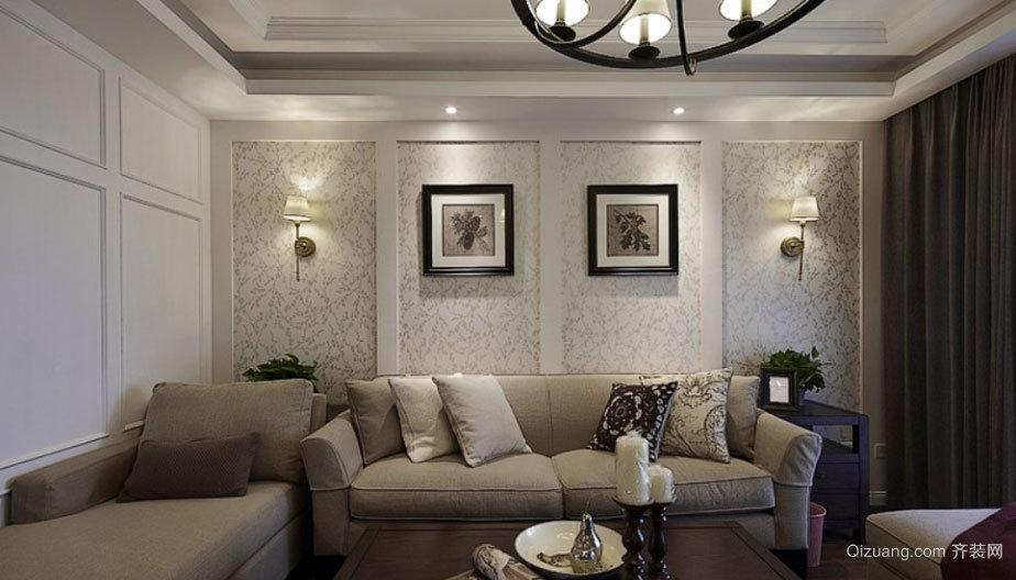 160平米三居室朴实优雅的美式简约风格装修效果图