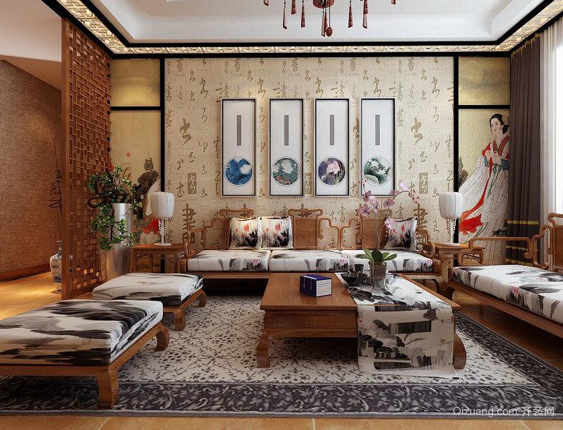 打破传统的中式风格自住型商品房家居装修效果图