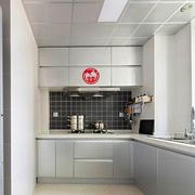 婚房厨房现代装潢