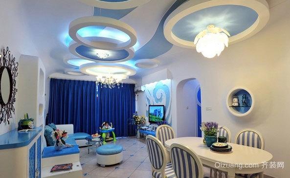 120平米海洋色系梦幻浪漫的房屋装修效果图