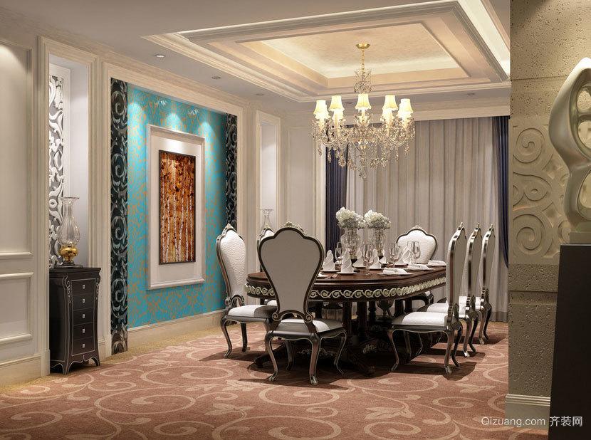 浪漫奢华的欧式餐厅背景墙装修效果图大全