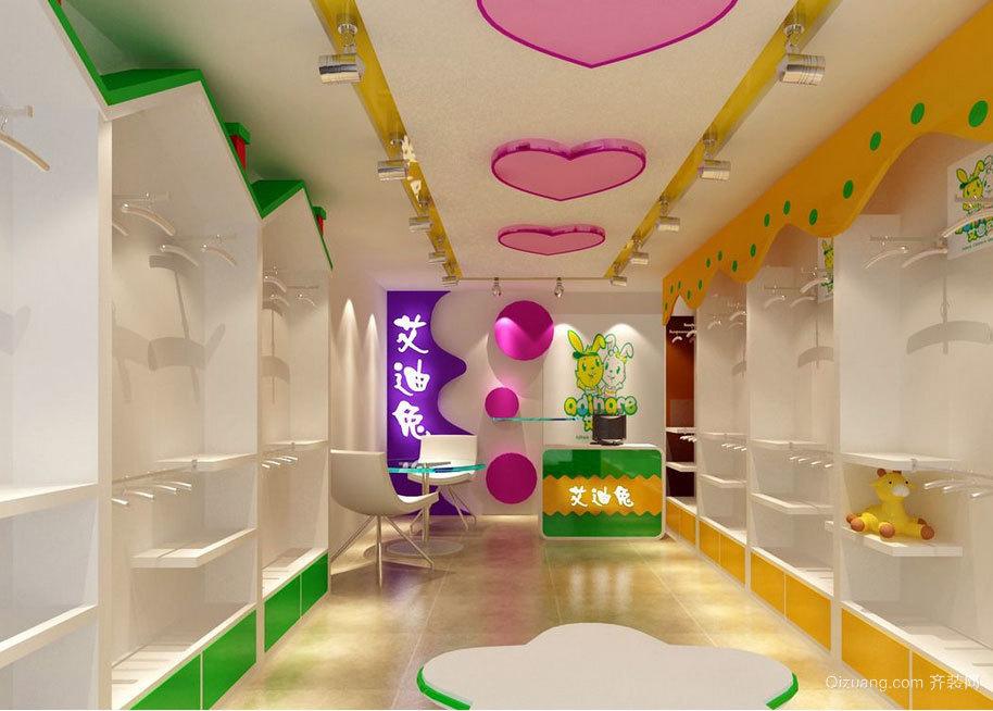 活泼动人的都市童装店装修效果图大全
