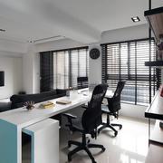 三室一厅开放式书房设计