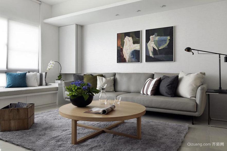 现代北欧梦120平米新房装修装修效果图