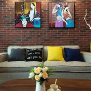 房屋沙发背景墙设计
