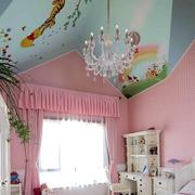 阁楼可爱儿童房效果图