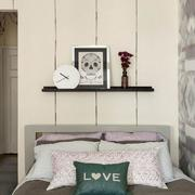 公寓卧室床头设计