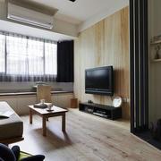 小户型客厅设计展示