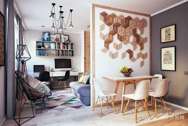 60平米现代时尚白领小公寓室内装修设计效果图