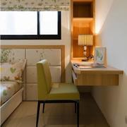 两室两厅书房设计