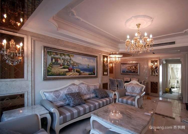 130平米富丽奢侈的原装欧式房屋装修效果图
