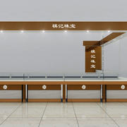 木色调展柜设计图片