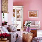粉色调客厅装修大全