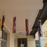 暖色调幼儿园吊饰