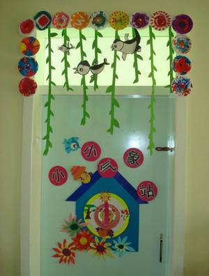 开放式幼儿园环境布置吊饰图片
