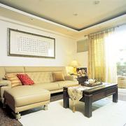 120平米沙发装修