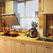 温馨系列单身公寓设计