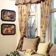 欧式风格飘窗窗帘设计