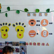 幼儿园墙壁