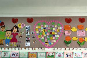 温馨型幼儿园墙壁