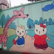 童真色彩幼儿园墙体画
