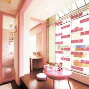 粉色调榻榻米设计