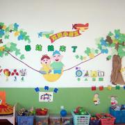童趣型幼儿园墙壁