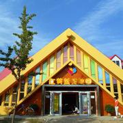 斜顶幼儿园设计图片