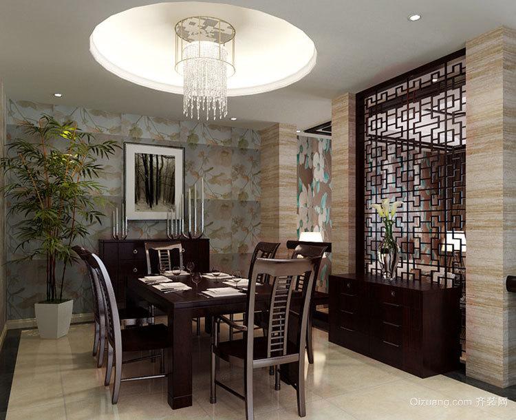 两室一厅中式古典雅致独具特色的餐厅装修效果图